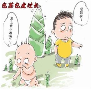 四川省省医院儿童包皮激光手术介绍