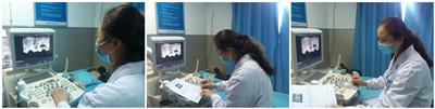 四川省生殖健康研究中心附属生殖专科医院影像科