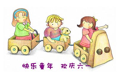 儿童剪蝴蝶步骤图解