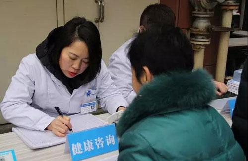 四川省不孕不育医院
