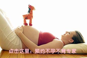 输卵管吧  人流后容易导致输卵管发生堵塞或粘连,一旦发生输