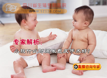 儿童包茎手术前图片